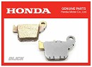 HONDA OEM Rear Brake Pads CR125/250 02-08 / CRF250/450 02-19