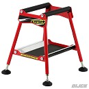UNIT Bike Stand Adjustable RED